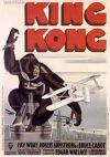 キング・コング (1933年)