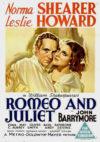 ロミオとジュリエット (1936年)