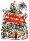 アニマル・ハウス