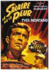恐怖の報酬(1953年)