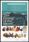 月の出の脱走