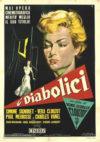 悪魔のような女(1955年)