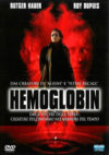ヘモグロビン
