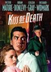死の接吻(1947年)