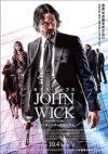 ジョン・ウィック3:パラベラム