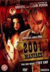 2001人の狂宴