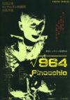 Pinocchio√964