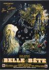 美女と野獣(1946年)