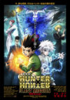 HUNTER×HUNTER The LAST MISSION