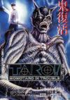 TARO! MOMOTARO IN TROUBLE